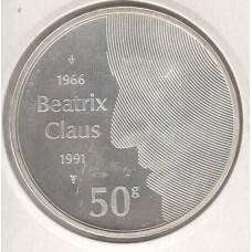 50 гÑ