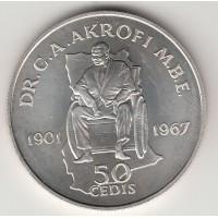 50 седи, Гана, 1981