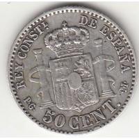50 сентимо, Испания, 1892