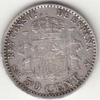 50 сентимо, Испания, 1900