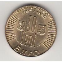 50 центов (проба), Италия, 1998