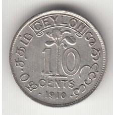 10 центов, Цейлон, 1910