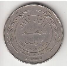 100 филсов, Иордания, 1991
