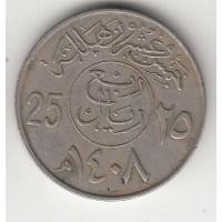 25 халал. Саудовская Аравия, 1987