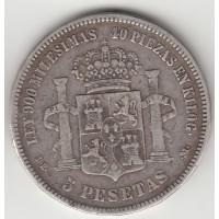 5 песет, Испания, 1876