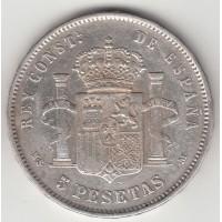 5 песет, Испания, 1881