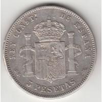 5 песет, Испания, 1884