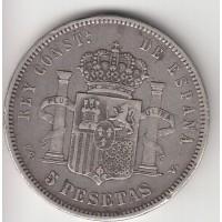 5 песет, Испания, 1893