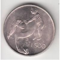 500 лир, Сан-Марино, 1972