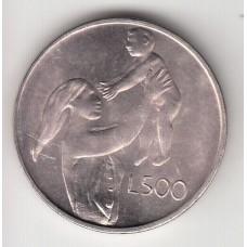 500 лиÑ