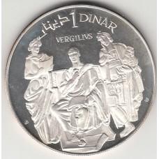 1 динар, Тунис, 1969