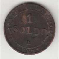 1 сольдо, Ватикан, 1867