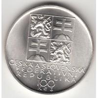 100 крон, ЧСФР, 1991