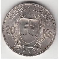 20 крон, Словакия, 1939