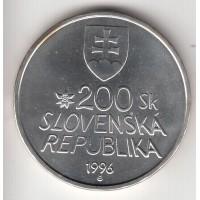 200 крон, Словакия, 1996