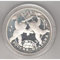 3 рубля, Россия, 1993