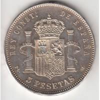 5 песет, Испания, 1891