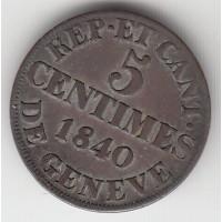 5 сантимов, Швейцария-Женева, 1840