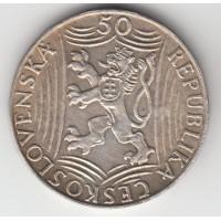 50 крон, Чехословакия, 1949