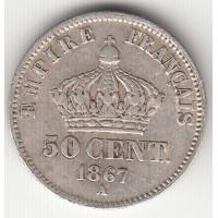 50 сантим, Франция, 1867