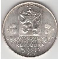 500 крон, Чехословакия, 1988