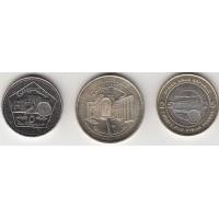 набор монет Сирия (5, 10,25 фунтов) 2003