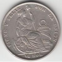 1/2 соль, Перу, 1935