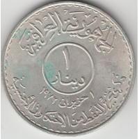 1 динар Ирак. 1973