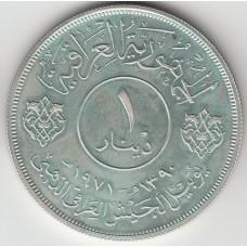 1 иракский динар, 1971.