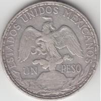 1 песо. Мексика. Серебро 1910