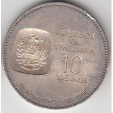 10 боливаÑ
