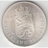 10 гульденов, Нидерланды, 1973