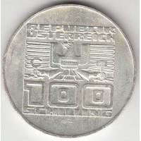 100 шиллингов, Австрия, 1975