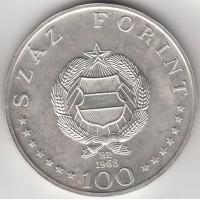 100 форинтов, Венгрия, 1968