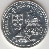 200 эскудо Португалия, Генрих, 1994