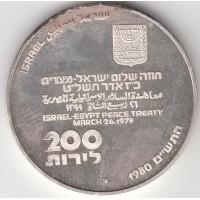200 лир, Израиль, 1980