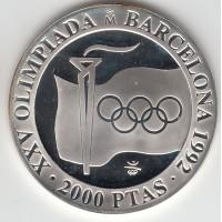 2000 песет, Олимпиада, Испания, 1992