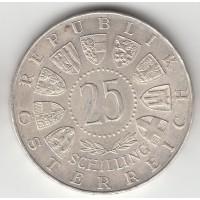 25 шиллингов, Австрия, 1957