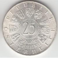 25 шиллингов, Австрия, 1962