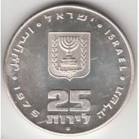 25 лир, Израиль, 1975