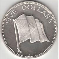 5 долларов, Багамы, 1974
