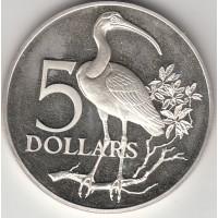 5 долларов, Тринидад и Тобаго, 1973