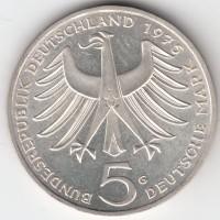 5 марок, ФРГ, Балтасар Нойманн, 1975