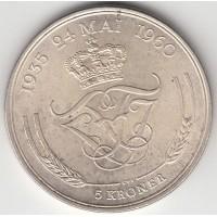 5 серебряных крон. Дания. 1960