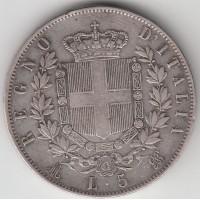 5 серебряных лир, Италия, 1874