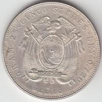 5 сукре, Эквадор, 1944