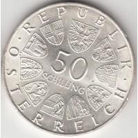 50 шиллингов, Австрия, 1970