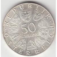 50 шиллингов, Австрия, 1974