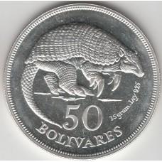 50 боливаÑ