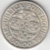 50 эскудо, Португалия, 1971